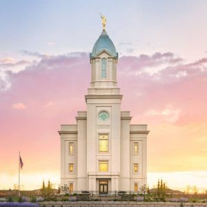 cedar-city-temple-summer-glow-horizontal-updated