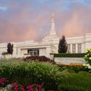 detroit-temple-peaceful-morning