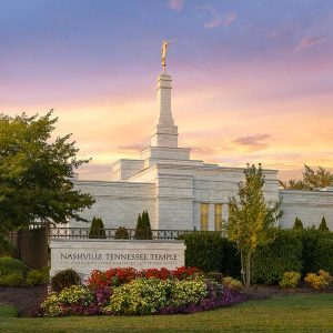 nashville-temple-glory-to-the-highest