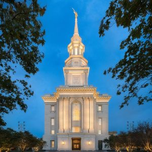 philadelphia-temple-twilight